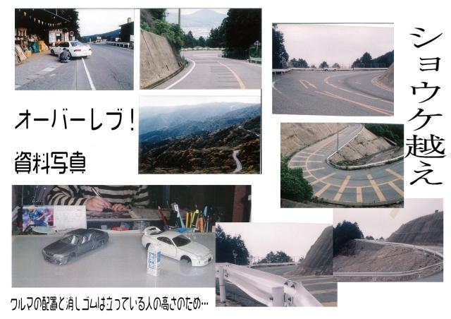 ブログ20-A.jpg
