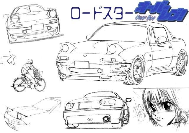 ブログ26D.jpg