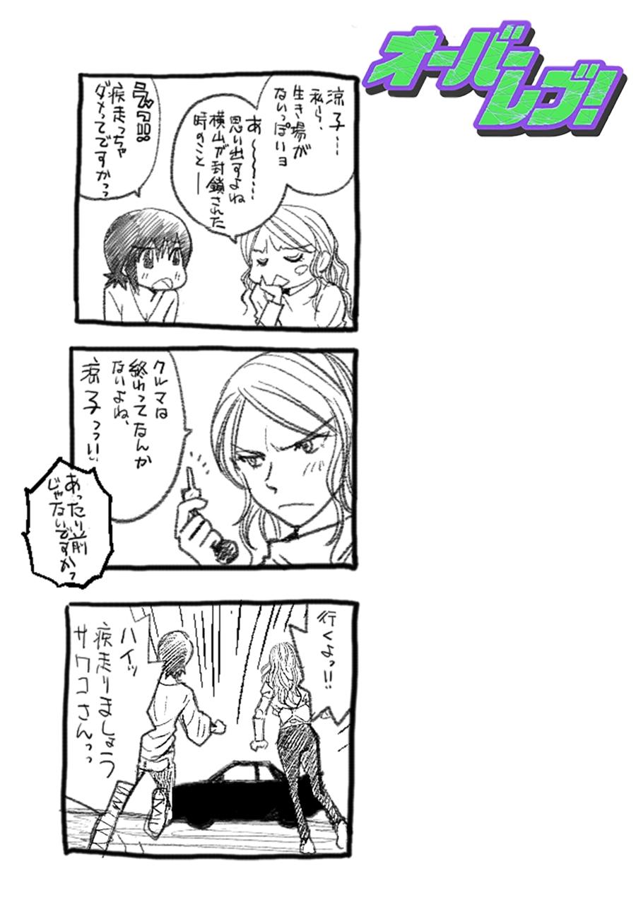 ブログ縦01