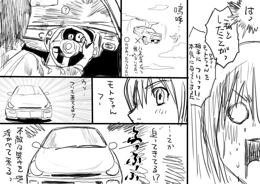 バドマガ24.jpg