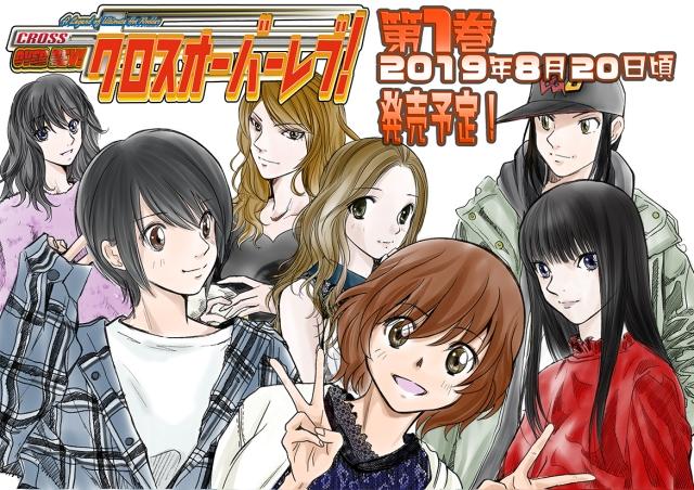 コミック宣伝02.jpg